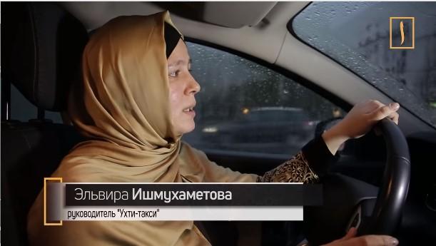 московская татарка Эльвира Ишмухаметова
