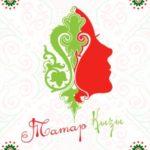 В Москве пройдёт Финал конкурса татарских девушек «Татар кызы-2020»