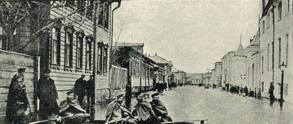 Большая Татарская улица 1908