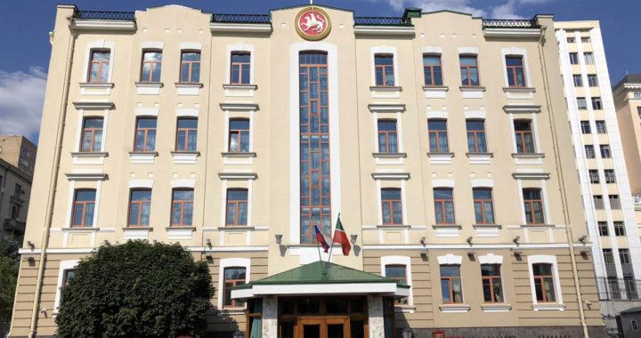 Полпредство Татарстана в РФ