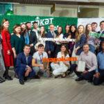 Проекты Татарской молодежи Москвы «Хәрәкәт» и «Чикләвек» выиграли грант Правительства Татарстана