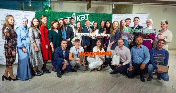 Татарская молодежь Москвы