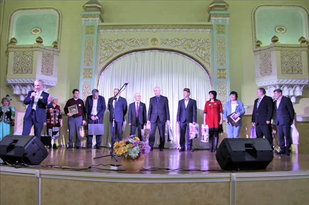 Татары Подмосковья Конференция 2020